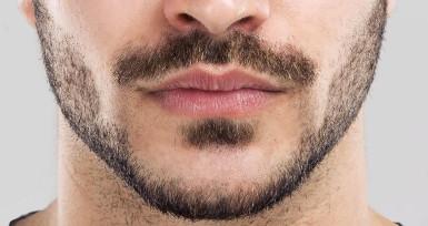 Борода без вросших волос: причины появления, вред, как избавиться, методы профилактики